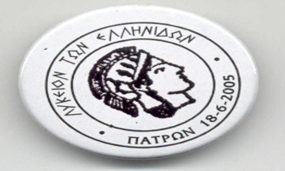 2005-06-18_Κονκάρδα