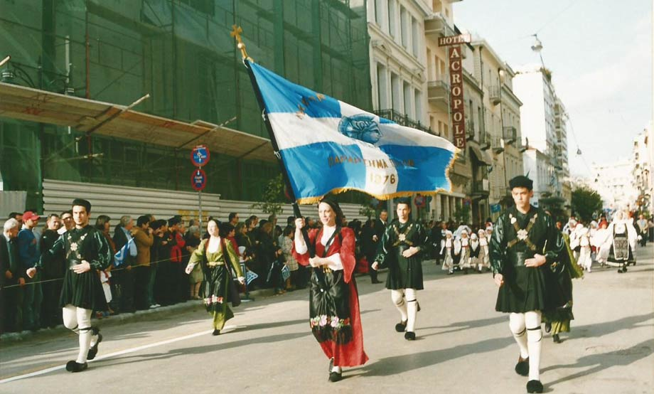 2004-03-25_Παρέλαση