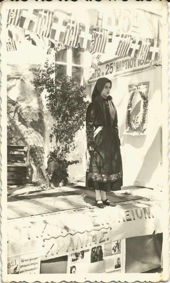 1970-03-25 - Κρανιά Λάρισας