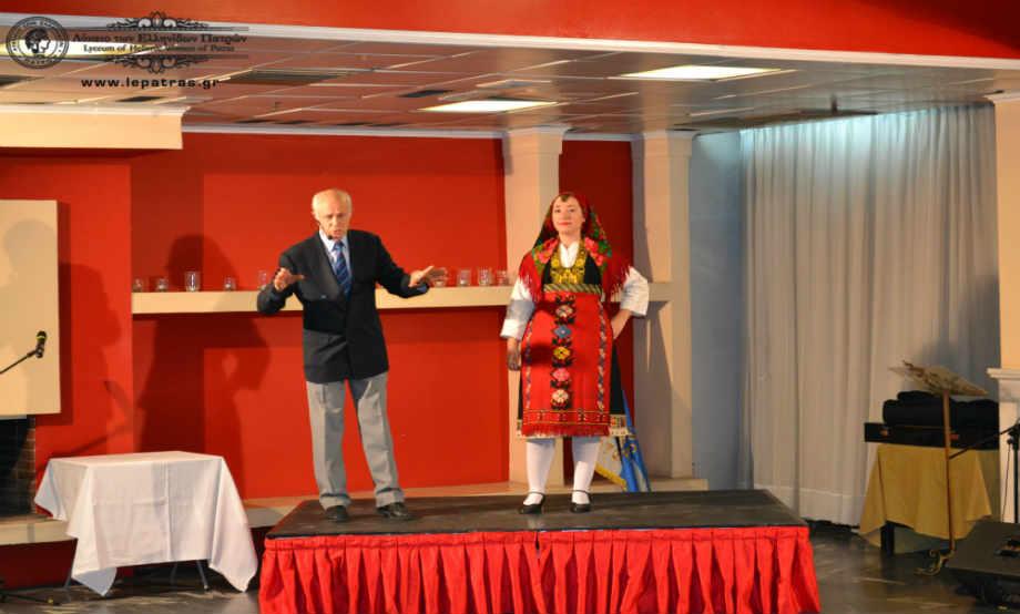2013-12-08: Ελληνικοί Κεφαλόδεσμοι
