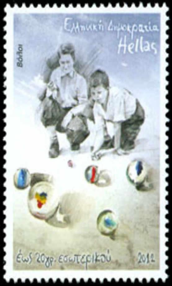 2012 - Γραμματόσημα - Παιχνίδια της Παλιάς Γειτονιάς - Βόλοι