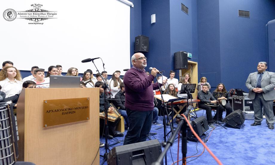 2016-12-04: Αρχαιολογικό-Μουσική τιμητική εκδήλωση για τους παλαίμαχους τοπικούς λαϊκούς μουσικούς