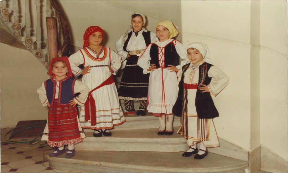 1989-02-15: Παρουσίαση Ελληνικών Φορεσιών στην Αίθουσα Ερμής