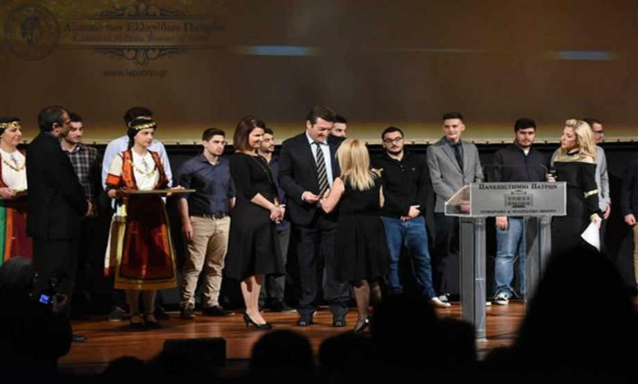 """2017-01-14: Το Λύκειον των Ελληνίδων Πατρών συμμετέχει στα """"Πρόσωπα της χρονιάς"""" που διοργανώνει η Εφημερίδα ΠΕΛΟΠΟΝΝΗΣΟΣ"""