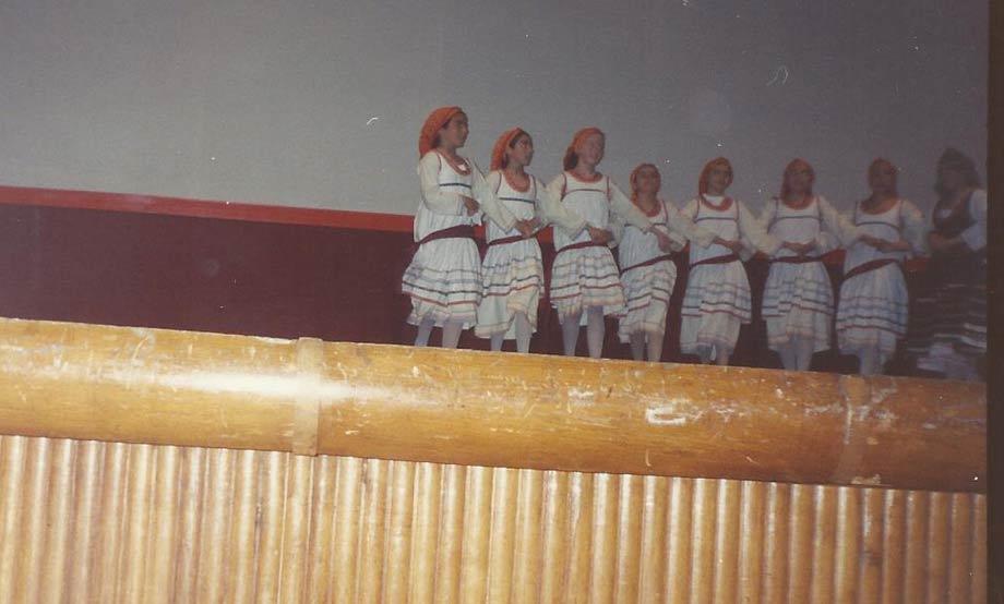 1993-05-22_Μαγιάτικη Εκδήλωση στο Θέατρο Πάνθεον