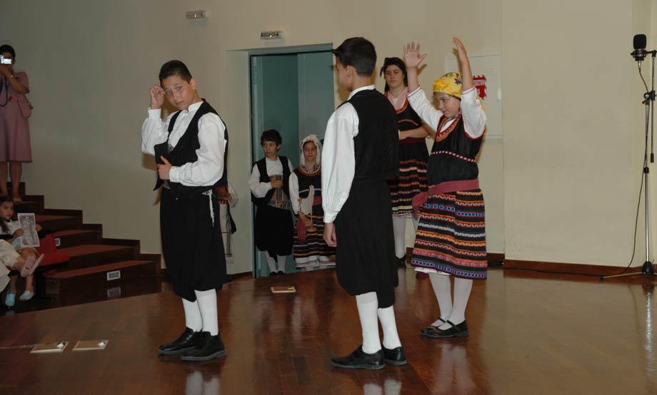 2005-06-18 - Παιδική Παράσταση στο Συνεδριακό και Πολιτιστικό Κέντρο του Πανεπιστημίου Πατρών με τη Συμμετοχή Χορευτικών Ομάδων από την Ατλάντα