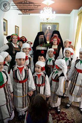 2017-12-24: Κάλαντα στις Θρησκετικές Αρχές της Πόλης από τις Παιδικές Ομάδες του Λυκείου των Ελληνίδων Πατρών