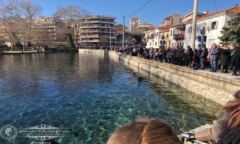 2018-01-05 έως 07: Άρωμα Ελλάδας - Δρώμενα Δράμας