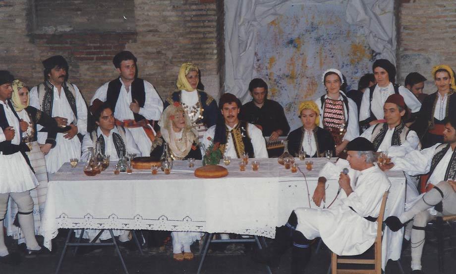 1996-07-12_Αρχαίο Ωδείο_Την Ξενιτία Τραγούδαε