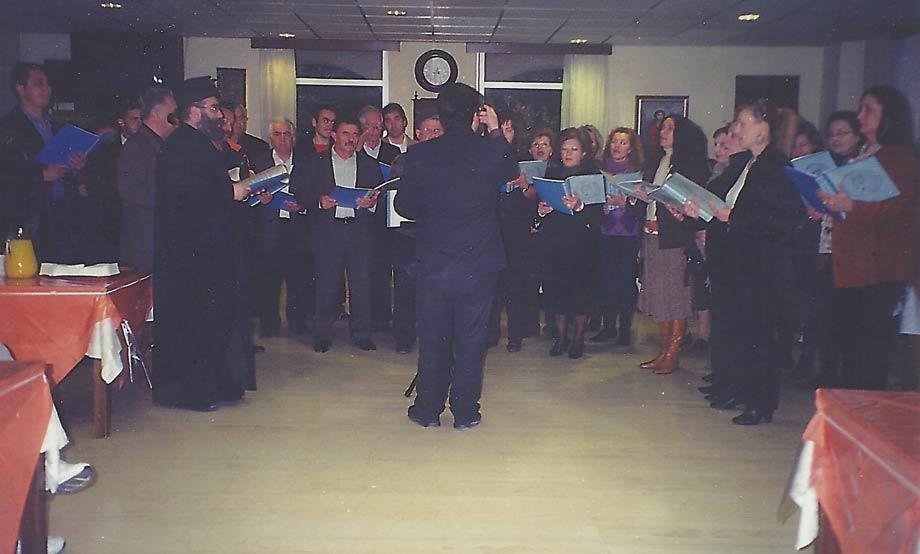 2011-03-22_Συμμετοχή Χορωδίας και Χορευτικής Ομάδας σε εκδήλωση του Κωνσταντινοπούλειο Ευγηρείο