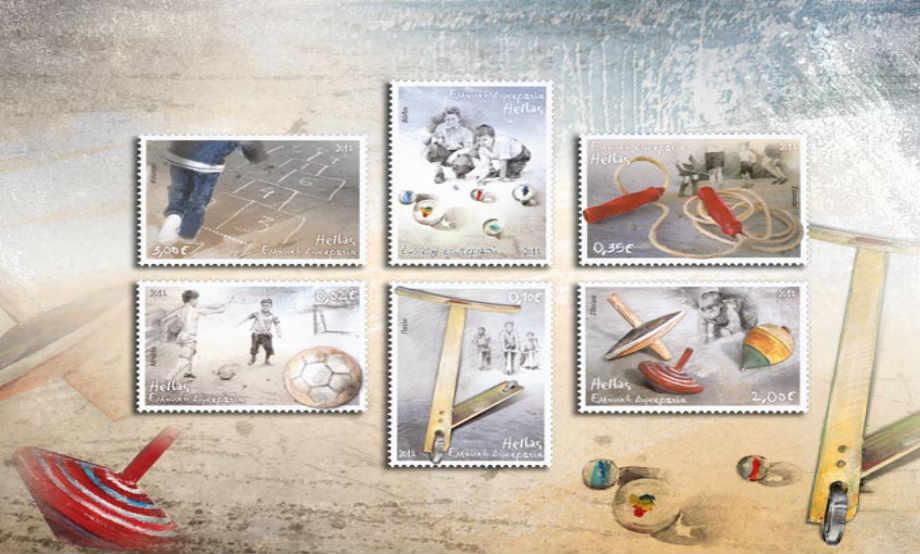 2012 - Γραμματόσημα - Παιχνίδια της Παλιάς Γειτονιάς