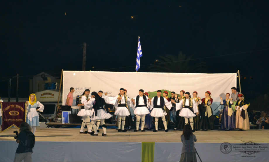 2015-08-23 26: Φωτογραφικό Υλικό από τη Συμμετοχή του Λυκείου των Ελληνίδων Πατρών στο Φεστιβάλ στη Σκόπελο από 23 έως και 26 Αυγούστου 2015