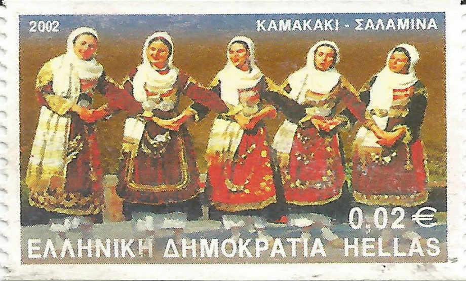 ΓΡΑΜΜΑΤΟΣΗΜΟ_2002_ΚΑΜΑΚΑΚΙ-ΣΑΛΑΜΙΝΑ