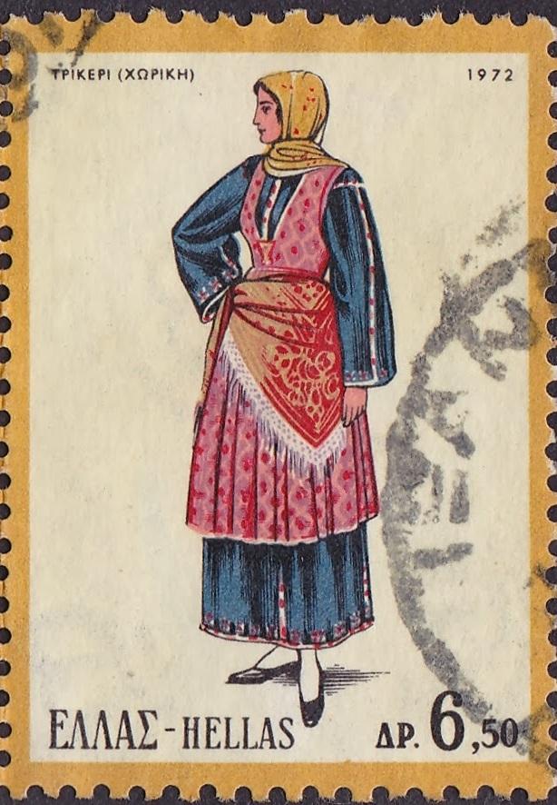 ΓΡΑΜΜΑΤΟΣΗΜΟ_1972_ΤΡΙΚΕΡΙ-ΧΩΡΙΚΗ