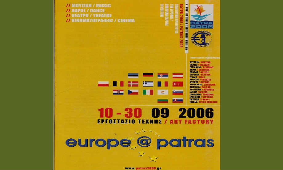 2006-09-10 30_Patra_Politistiki_Prwteuousa_01