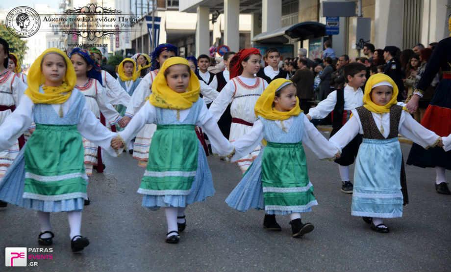 2017-03-25: Παρέλαση για την 25η Μαρτίου