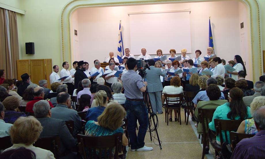 2010-05-30_Επιμελητήριο Αχαϊας, Εκδήλωση ΛΕΠ με τη Χορωδία του ΛΕΠ