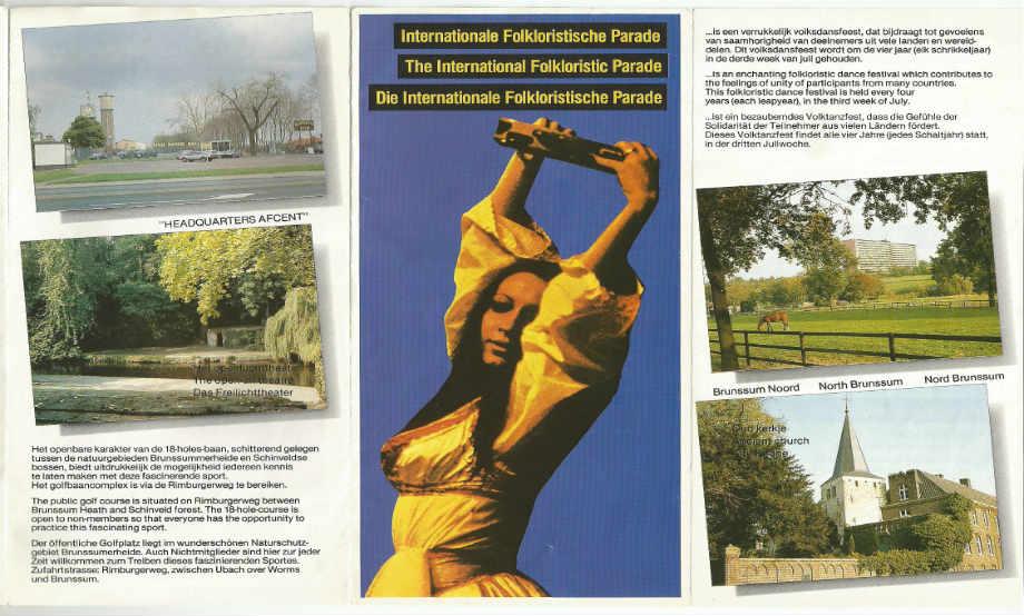 1988-07-15 έως 21: Αφίσα από το Διεθνές Φεστιβάλ στο Brunssum της Ολλανδίας 2/5
