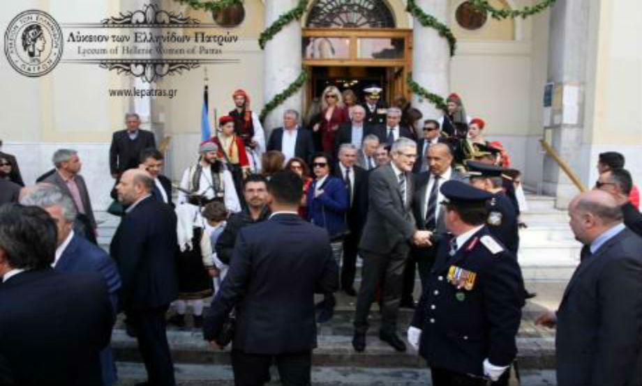2017-03-25: Το Λύκειον των Ελληνίδων Πατρών παρέστει στην Δοξολογία που τελέστηκε στο Ιερό Μητροπολιτικό Ναό Ευαγγελιστρίας Πατρών