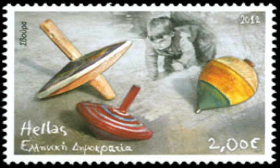 2012 - Γραμματόσημα - Παιχνίδια της Παλιάς Γειτονιάς - Σβούρα