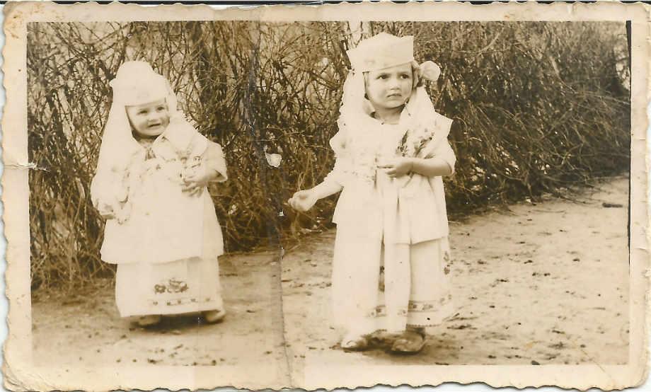 1957 - Απόκριες
