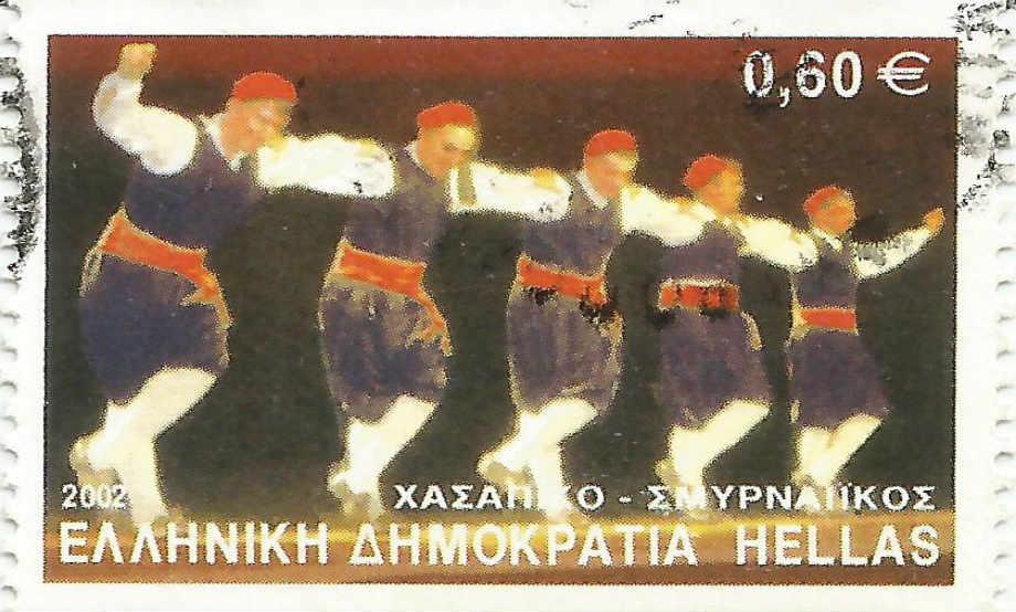 ΓΡΑΜΜΑΤΟΣΗΜΟ_2002_ΧΑΣΑΠΙΚΟ-ΣΜΥΡΝΑΙΪΚΟΣ