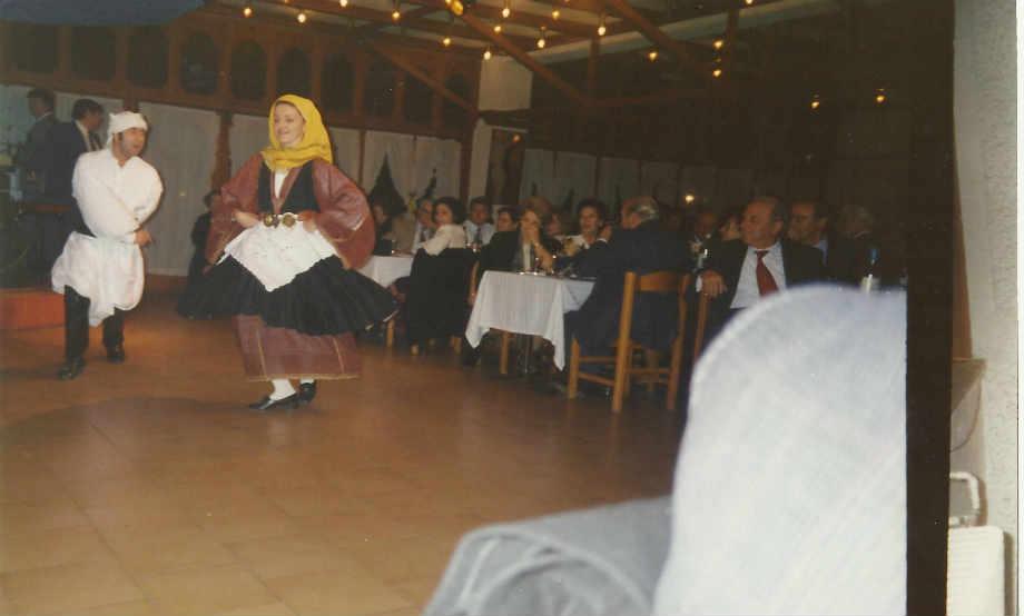 1995-11-24: Συμμετοχή σε Εκδήλωση του Τμήματος Χημείας του Πανεπιστημίου Πατρών στο Κέντρο Καβούρι