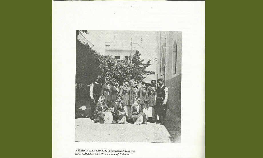 1979-07-9.15_Θέατρο Λυκαβητού - Α' Πανελλήνιο Φεστιβάλ Εθνικών Χορών 11/22