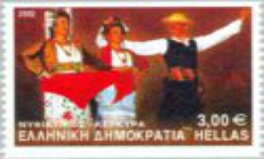 2002 - Κέρκυρα - Νυφιάτικος