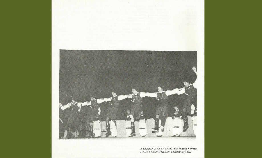 1979-07-9.15_Θέατρο Λυκαβητού - Α' Πανελλήνιο Φεστιβάλ Εθνικών Χορών 19/22