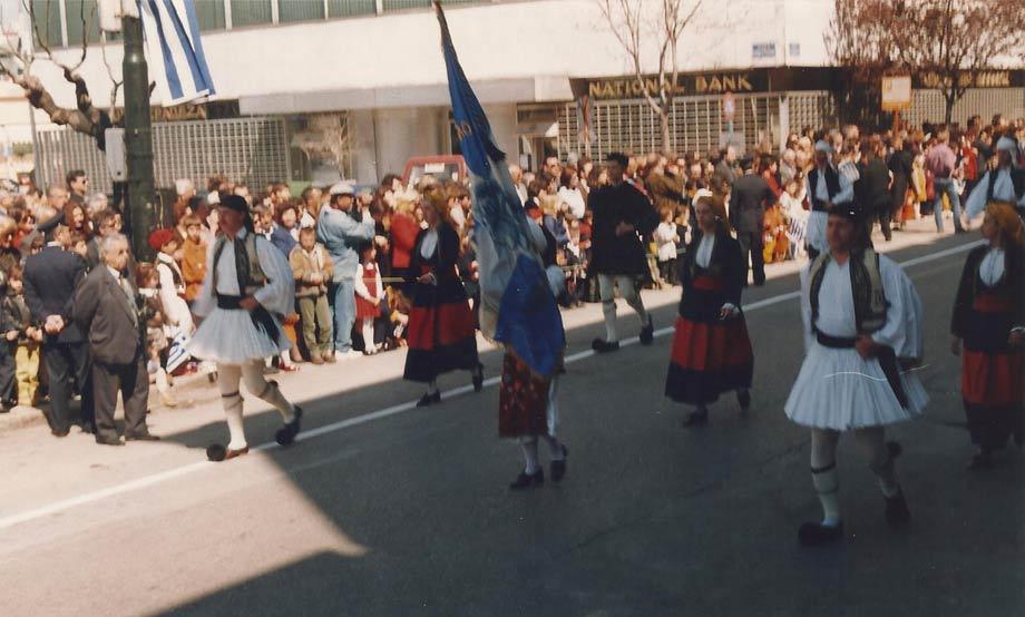 1999-03-25_Παρέλαση