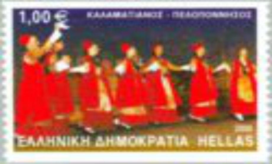 2002 - Πελοπόννησος - Καλαματιανός