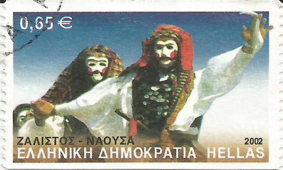 ΓΡΑΜΜΑΤΟΣΗΜΟ_2002_ΖΑΛΙΣΤΟΣ-ΝΑΟΥΣΑ