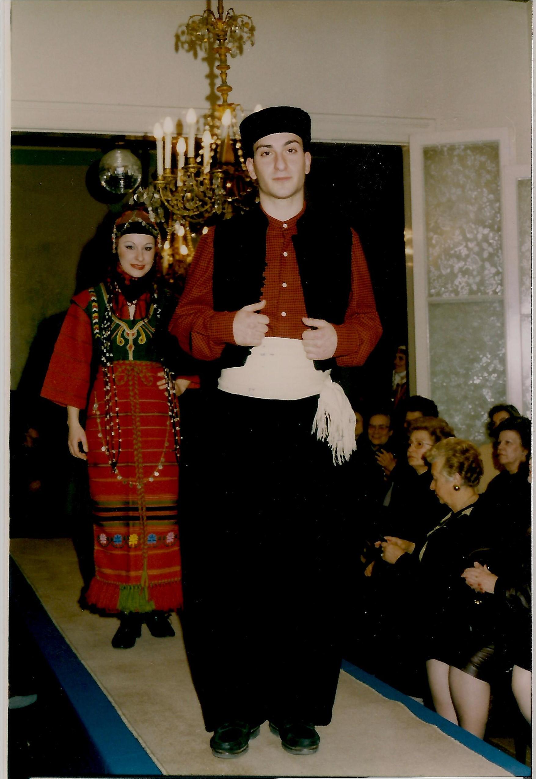 Μαύρα Μακεδονικά