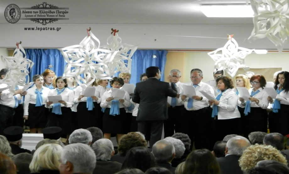 2014-01-12:Συμμετοχή της χορωδίας του ΛτΕ Πατρών στην κοπή της Πρωτοχρονιάτικης Πίτας του Συλλόγου Προστασίας Υγείας & Περιβάλλοντος περιοχής Κ.Υ. Χαλανδρίτσας