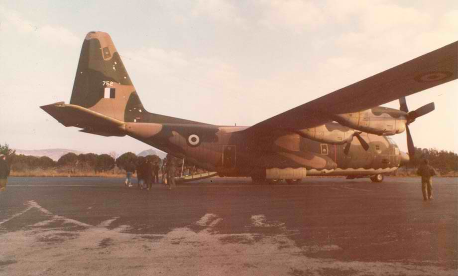 1989_Ταξίδι στη βάση του ΝΑΤΟ στη Νάπολη της Ιταλίας