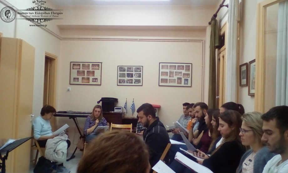 2016-10-31: 4ο Μάθημα Παραδοσιακής Μουσικής με τον Παναγιώτη Λάλεζα