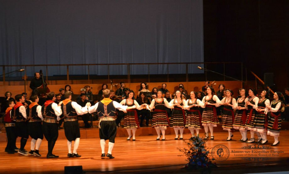 2016-03-27: Μουσικοχορευτική Εκδήλωση για την Κιβωτό της Αγάπης - Ας Τραγουδήσω και Ας Χαρώ...