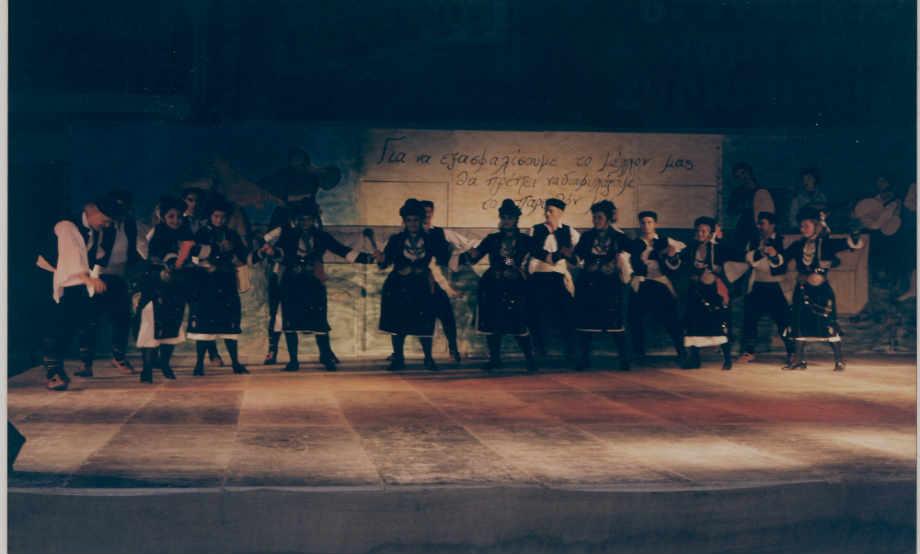 2001-09-02: 6η Συνάντηση Χορευτικών Συγκροτημάτων στο Σούλι Πατρών