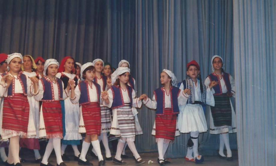 1986-05-01_Δημοτικό Θέατρο Απόλλων_Μαγιάτικη Εκδήλωση