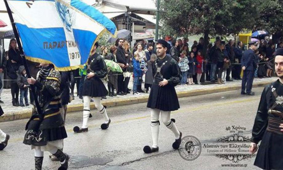 2016-03-25: Παρέλαση για την 25η Μαρτίου
