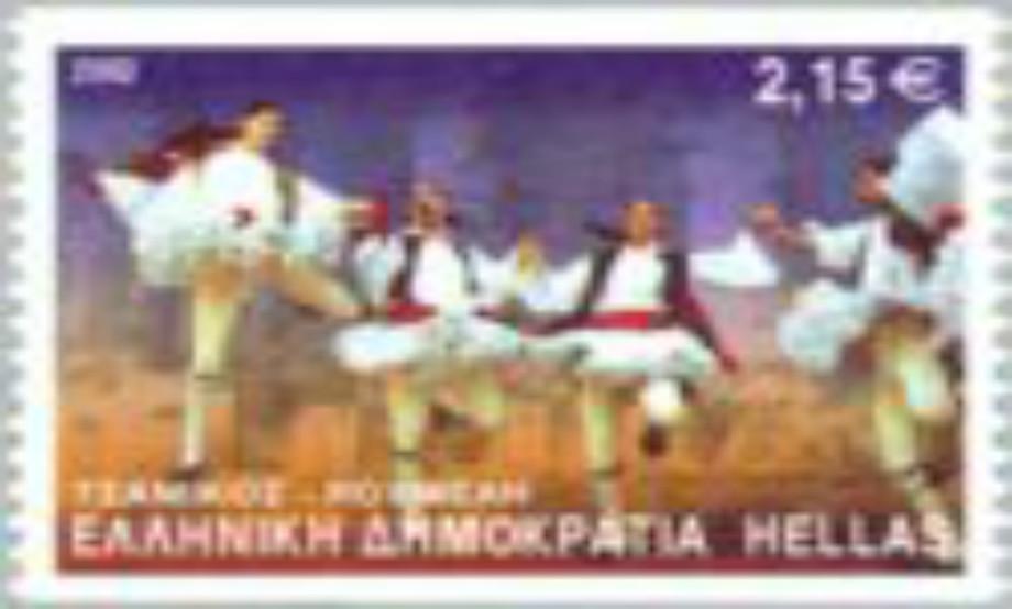 2002 - Πελοπόννησος - Τσάμικος