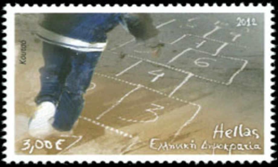 2012 - Γραμματόσημα - Παιχνίδια της Παλιάς Γειτονιάς - Κουτσό