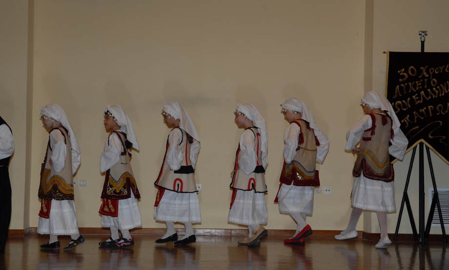 2006-07-10_Καλοκαιρινή Εκδήλωση στο Συνεδριακό και Πολιτιστικό Κέντρο του Πανεπιστημίου Πατρών