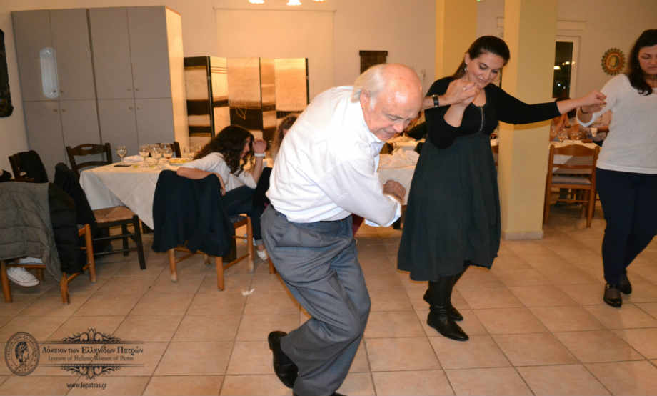 2014-11-08: Μικρό Γλέντι για την Επιτυχία της Μουσικοχορευτικής Παράστασης - Στους Ρυθμούς της Καρδιάς - στο Κέντρο Αγνάντεμα