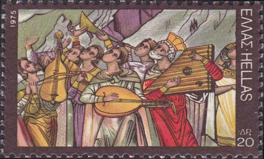 1975  Έκδοση Λαϊκά Μουσικά Όργανα - Αινείται τον Κύριον