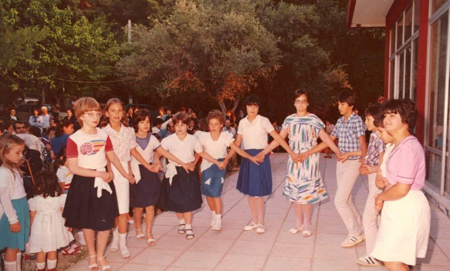 1984-06 - Παιδική Παράσταση στο Κεφαλόβρυσο