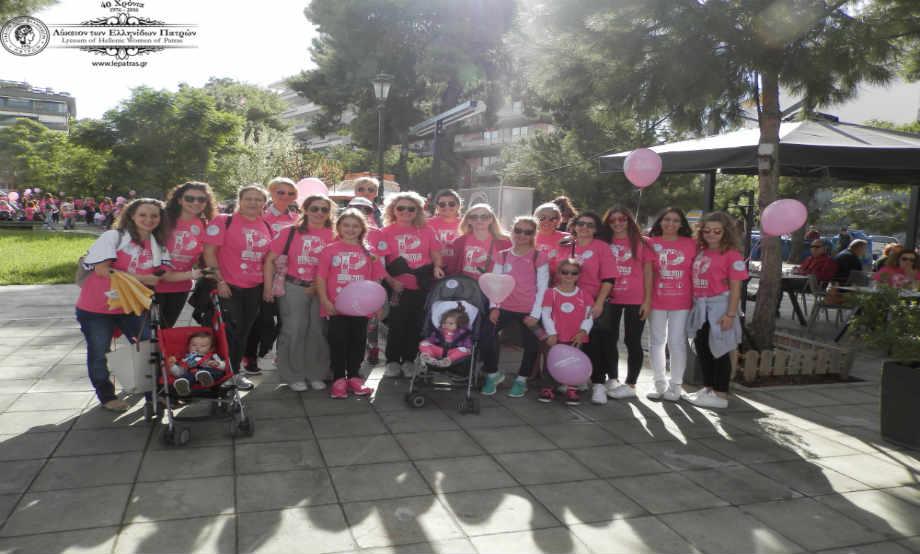 2016-10-23: Συμμετοχή του Λυκείου των Ελληνίδων Πατρών στο Pink The City 2016 - Διοργάνωση Άλμα Ζωής