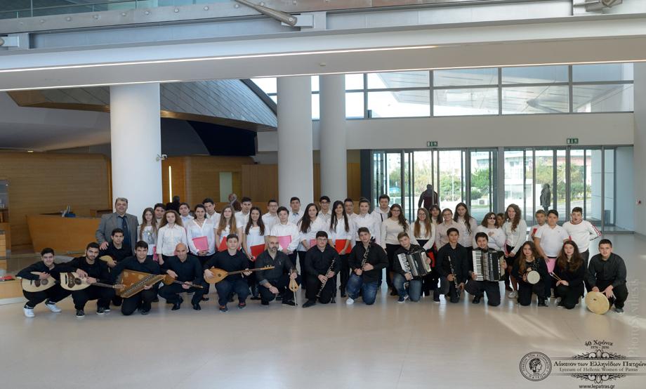 2016-12-04: Αρχαιολογικό Μουσείο Πατρών: Μουσική τιμητική εκδήλωση όπου θα βραβευτούν με ειδικό δίπλωμα από το Κέντρο Ελληνικής Μουσικής «Φοίβος Ανωγειανάκης» και το Λύκειο των Ελληνίδων οι παλαίμαχοι τοπικοί λαϊκοί οργανοπαίκτες και ερευνητές