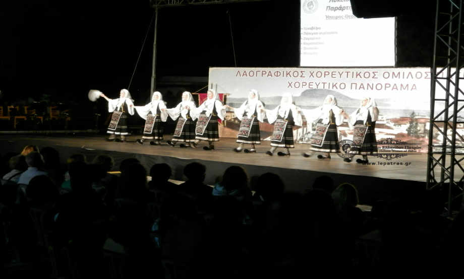 2014-06-14: Συμμετοχή του Λυκείου των Ελληνίδων Πατρών στο Χορευτικό Πανόραμα του Λαογραφικού Ομίλου Πατρών